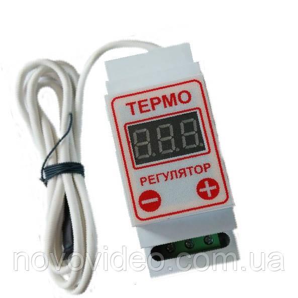 Терморегулятор Цтрд-2ч на 2 кВт на din-рейку