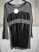 """Платье женское полубатал (трикотаж) 2 полоски Розница """"Assorti"""" R-4473"""