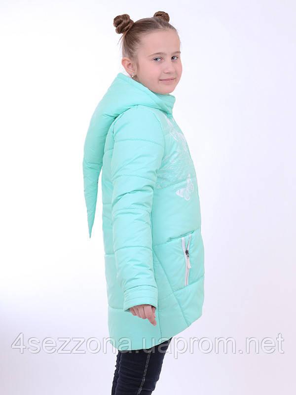Демисезонная куртка для девочки Руся