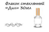 "Флакон стеклянный ""Дил"" 30 мл"
