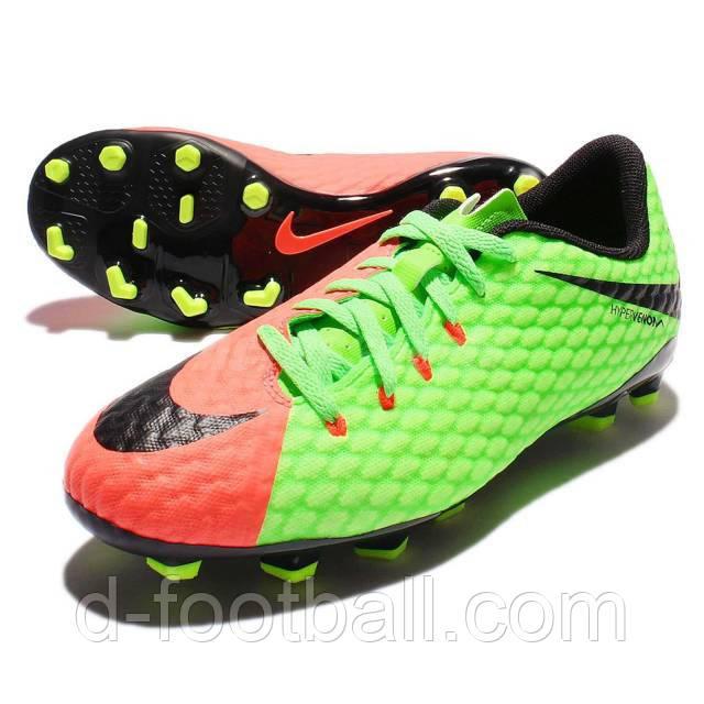Детские футбольные бутсы Nike Hypervenom Phelon III FG 852595-308, фото 2 4ebd1e11049