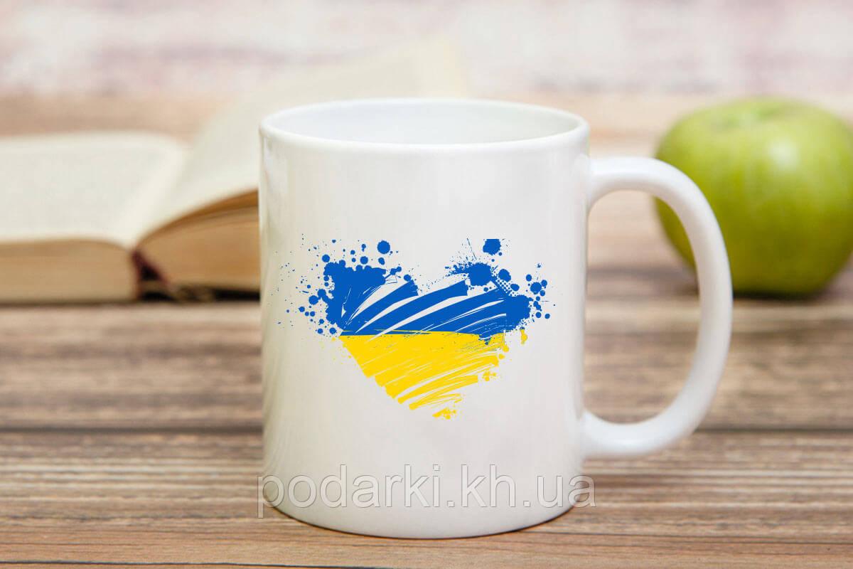 Чашка  сердце с символом Украины