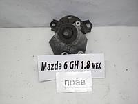 Б.У. Подушка двигателя правая (гидравлическая) MAZDA 6 GH 2008-2012 Б/У