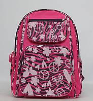 Гламурный рюкзак для девочек. С удобной ортопедической спинкой на каждый день. Дешево. Код: КГ835