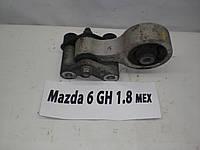 Б.У. Опора двигателя задняя MAZDA 6 GH 2008-2012 Б/У