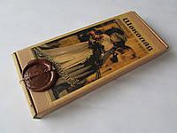"""Шоколад """"С любовью"""" молочный с курагой 150 гр"""