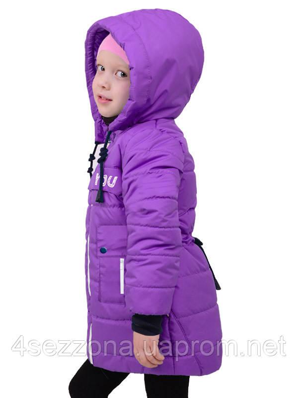Демисезонная куртка для девочки Леля