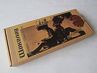 """Шоколад """"С любовью"""" тёмный с черносливом 150 гр"""