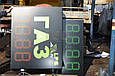 Табло для АЗС 1400x400x40 на зеленых матовых светодиодах, фото 2