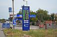 Табло для АЗС 1400x400x40 на зеленых матовых светодиодах, фото 7
