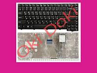 Клавиатура для ноутбука  Acer Aspire 5720Z