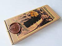 """Шоколад """"С любовью"""" тёмный с фиником 150 гр"""