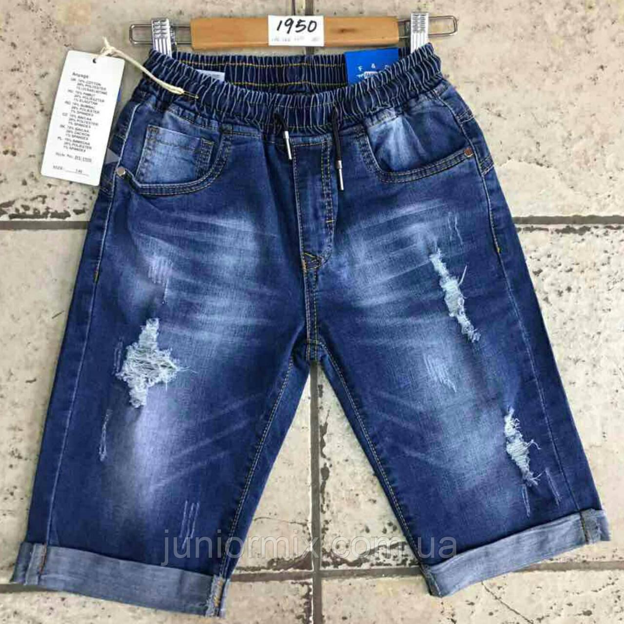 Детские джинсовые бриджи на мальчика F&D