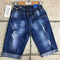 Дитячі джинсові бриджі на хлопчика F&D