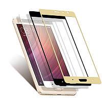 Захисне скло з рамкою для Xiaomi Redmi 3 Pro / Redmi 3S