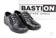 Туфли кожаные мужские классика