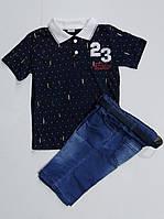Летний костюм на мальчика 5,6,7,8 лет