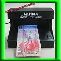 Детектор валют «AD-118AB» – простой прибор, который предназначен для быстрой проверки валюты
