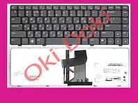 Клавиатура для ноутбука DELL Inspiron M5520 с подсветкой