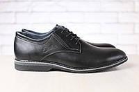 Стильные мужские туфли Дерби черного цвета