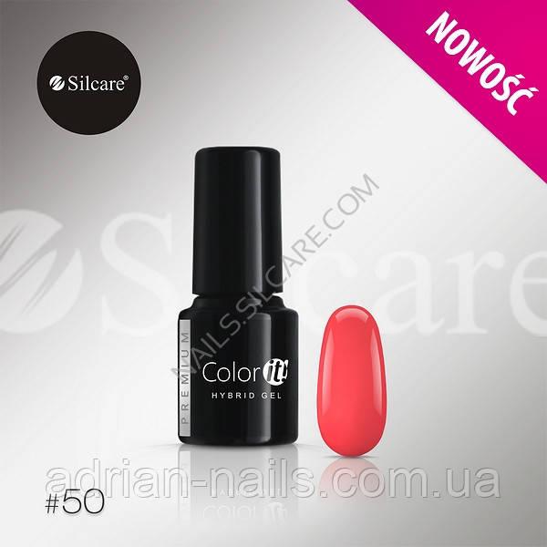 Гель-лак Color it Premium № 50