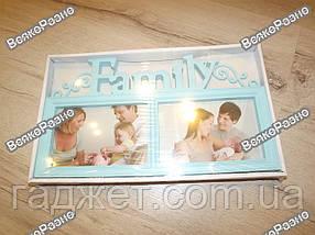 Фоторамка «Family» на 2 фото / Фоторамка коллаж Family на 2 фото