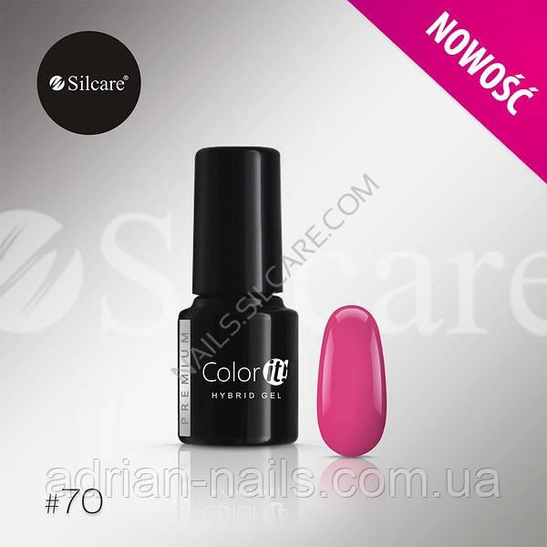 Гель-лак Color it Premium № 70
