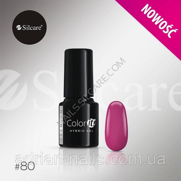 Гель-лак Color it Premium № 80