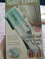 Прибор Split Ender для обрезки секущихся кончиков волос