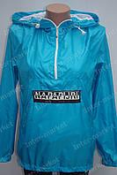 Спортивная женская куртка летняя голубая