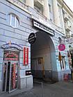 Мы на Пушкинской