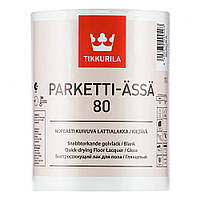 Parketti Assa 80  глянцевый лак для пола –  1 л