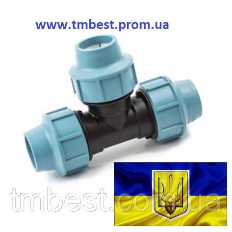Тройник 63*63*63 ПНД зажимной компрессионный