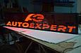 Табло для АЗС 1400x400x40 на оранжевых матовых светодиодах, фото 5