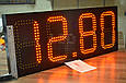 Табло для АЗС 1400x400x40 на оранжевых матовых светодиодах, фото 9