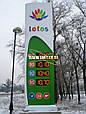 Табло для АЗС 1400x400x40 на красных матовых светодиодах, фото 2