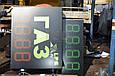 Табло для АЗС 1400x400x40 на красных матовых светодиодах, фото 3