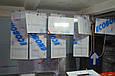 Табло для АЗС 1400x400x40 на красных матовых светодиодах, фото 7