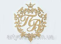 Мини-монограмма свадебная (№3) (дизайн любой), фото 3