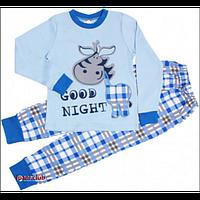 Піжама для хлопчика, Розмір одягу 128