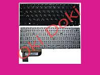 Клавиатура для ноутбука Asus 0KNB0-1621SP00