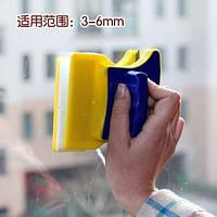 Магнитная щетка для мытья окон с двух сторон Double Faced Glass Сlean