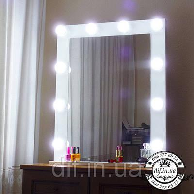 Зеркало визажиста Гримерное с подсветкой 65*82 см с 10 патронами
