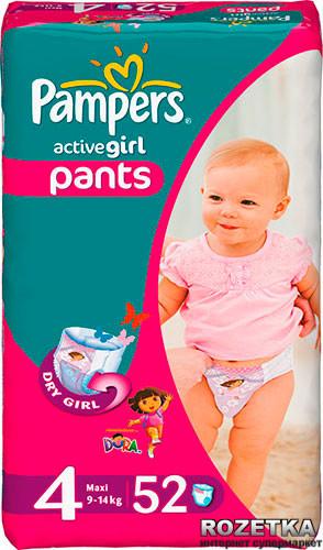 "Трусики ""Pampers"" Active Girl p.4 №52"