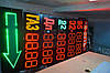 Электронное табло для АЗС 850x350x40 на красных светодиодах, фото 2