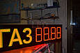 Электронное табло для стел АЗС, марка топлива поноцветные модули, фото 10
