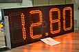Электронное табло для стел АЗС, марка топлива поноцветные модули, фото 6