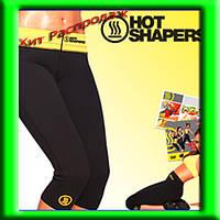 Hot Shapers - бриджи для похудения (Hot Shapers)