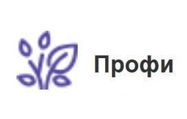 """Спецпредложение """"Профи"""""""