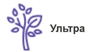 """Спецпредложение """"Ультра"""""""